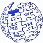 Wikipedia-logo-bn